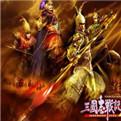 三国风云中文版下载