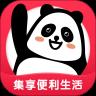集享联盟下载手机安卓版3.2.8