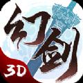 幻剑逍遥手游官网正版地址下载1.0.0