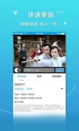舞帝影 院yy6080官方APP手机下载图片3