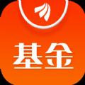 天天基金网手机客户端下载5.6.6