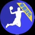 篮球经理2018中文汉化版下载3.7