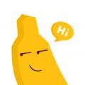 香蕉说社交app手机版下载1.0.0