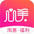 心美淘惠购物app下载手机版1.0.0