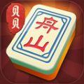 贝贝舟山麻将游戏手机版下载1.0