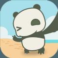旅行熊猫游戏app下载1.04