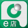 国寿e店客户端手机版下载1.0.0