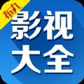 布丸影视大全安卓版apk3.3.6