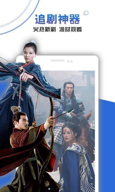 小河居电 影 院app手机版下载图片1
