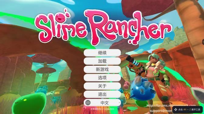 史莱姆牧场Slime Rancher中文汉化版游戏下载图片2