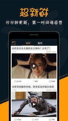 蜂鸟影视app下载手机版图片1