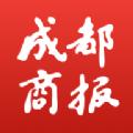 成都商报电子版app下载手机版4.2.1
