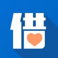 放心借官网app下载安装1.1.0