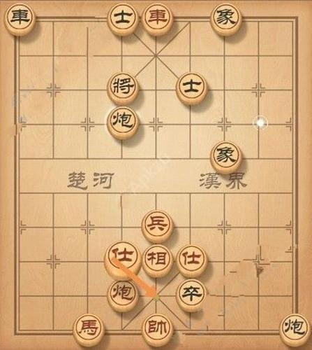 天天象棋残局挑战132期过关图文步骤攻略分享