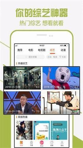 22eee依依社区app官方下载图片2