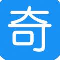 奇书网小说app下载1.1
