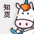 知页简历app安卓下载安装2.1.3