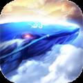 将夜纪游戏官网版下载4.1.0