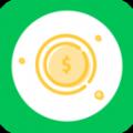 零钱宝安卓版app下载2.0.9