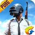 PUBG Mobile官网下载