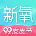 新氧魔镜app下载7.31.3