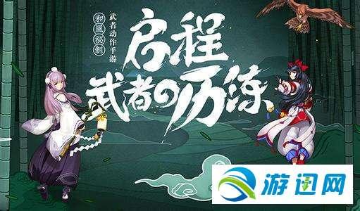侍魂胧月传说4月24日更新内容及新玩法介绍