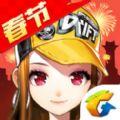 QQ飞车手游安卓版1.11.0.13274