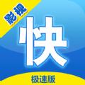 kk影视极速版官网app下载安装4.3.7