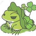 旅行青蛙中文破解版下载