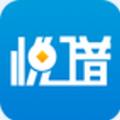 悦借钱贷款app最新版下载1.0.1