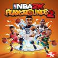 NBA2K欢乐竞技场2全明星解锁免费破解版 1.0