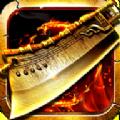 屠龙归来h5游戏手机版下载2.0