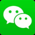 微信下载2018最新官方版本安装版6.6.7