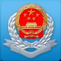 广东国税app官方软件下载1.35.1