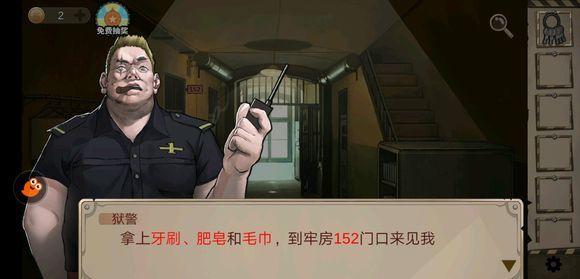 密室逃脱绝境系列7印加古城关卡图文通关攻略汇总