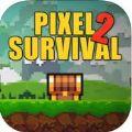 像素生存游戏2中文汉化版手机下载1.52