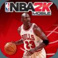 NBA2K移动版官网联机版1.0