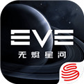 eveonline下载