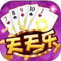 天天乐游戏中心官方网站安卓版1.0