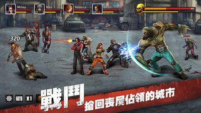 生化危机恶灵古堡游戏安卓版下载图片1