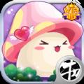 梦幻冒险岛游戏官网下载1.0.0