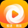 极速影院精简版安卓下载2.2.8版本app1.0.0