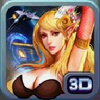 星际穿越3D破解版(内购破解)  2.0.0