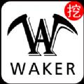 挖客瓦币官网下载app手机版1.0.6