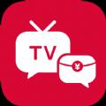 电视红包APP下载安装3.5.8