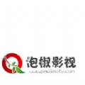 泡椒影视手机版安卓下载1.0.0