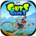 荣耀单车游戏安卓版下载1.0
