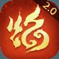 怒焰三国杀2.0游戏官网版1.0