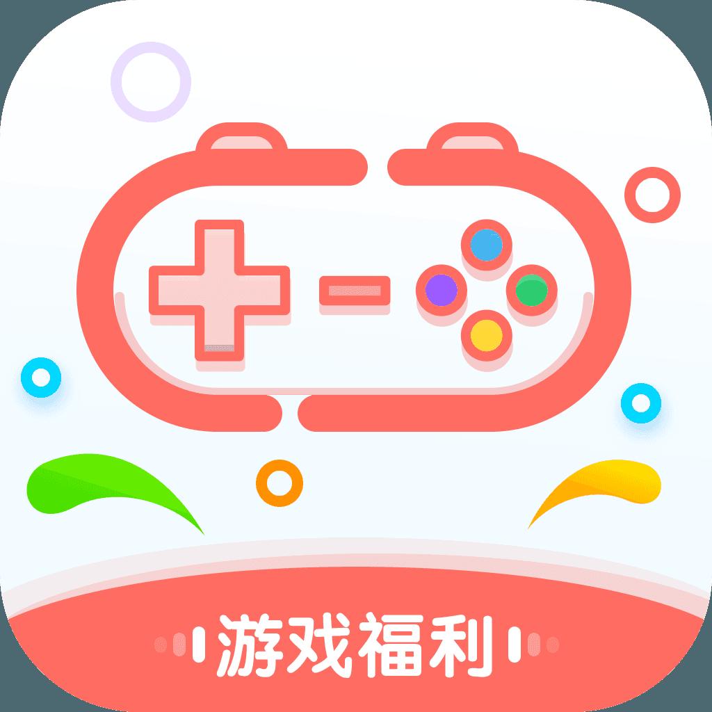 ios越狱破解游戏源下载