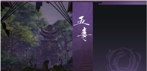 《剑网3》结庐在江湖五毒技改一览